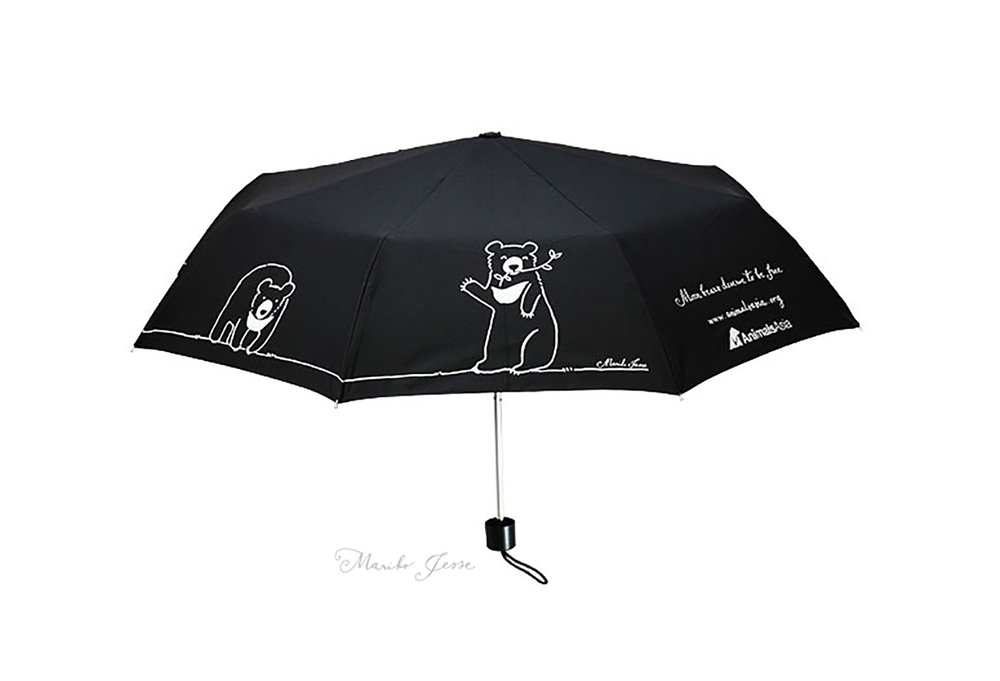 moonbear umbrella for animals asia