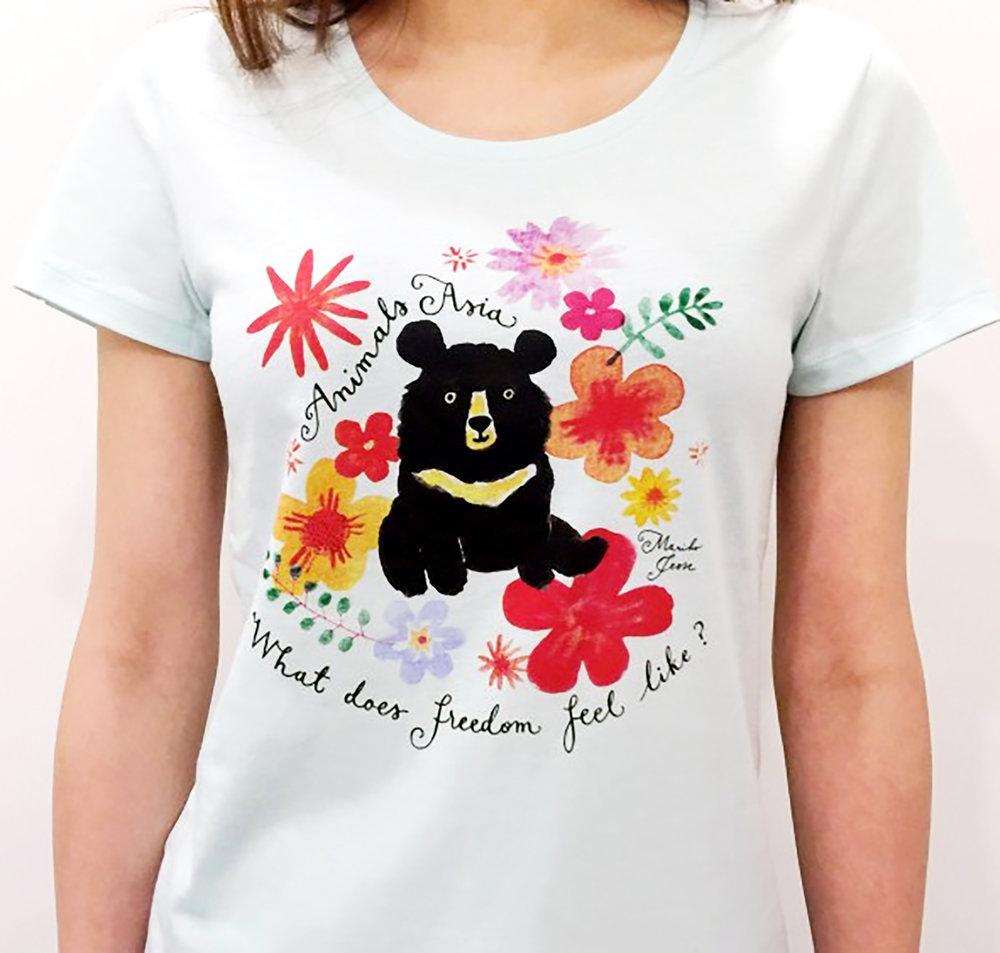 moonbear t-shirt