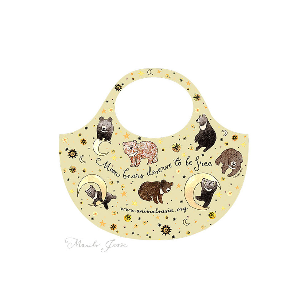 re-usable bag for animals asia