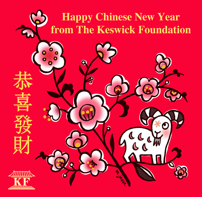 Keswick Foundation CNY greetings