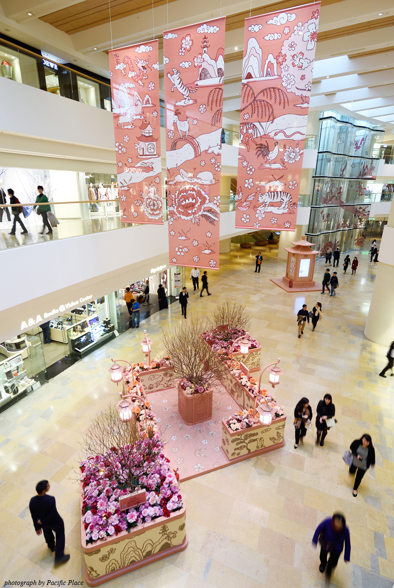 mall bigger