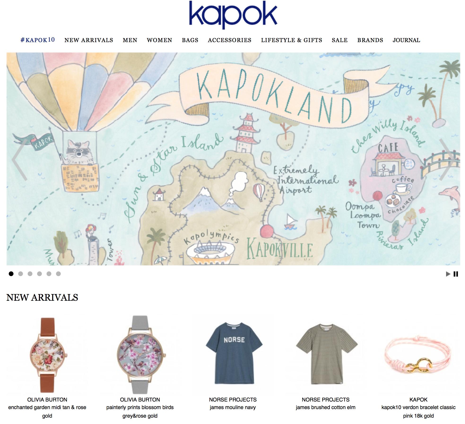 kapok homepage