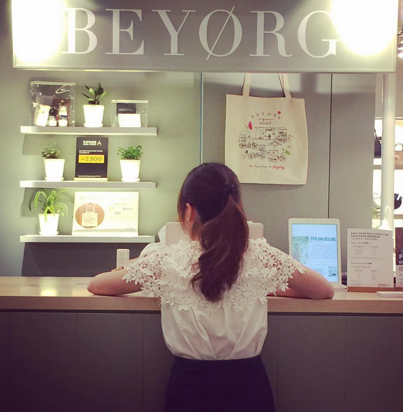 beyrg-photo