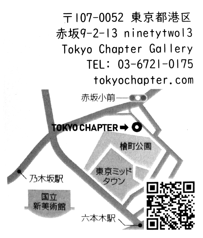 monogataor info.jpg