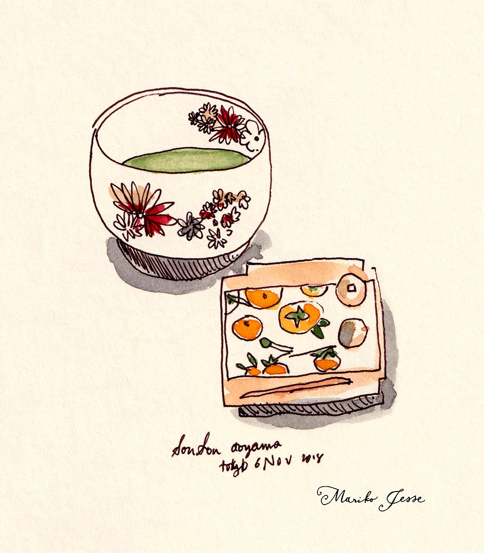 matcha tea.jpg