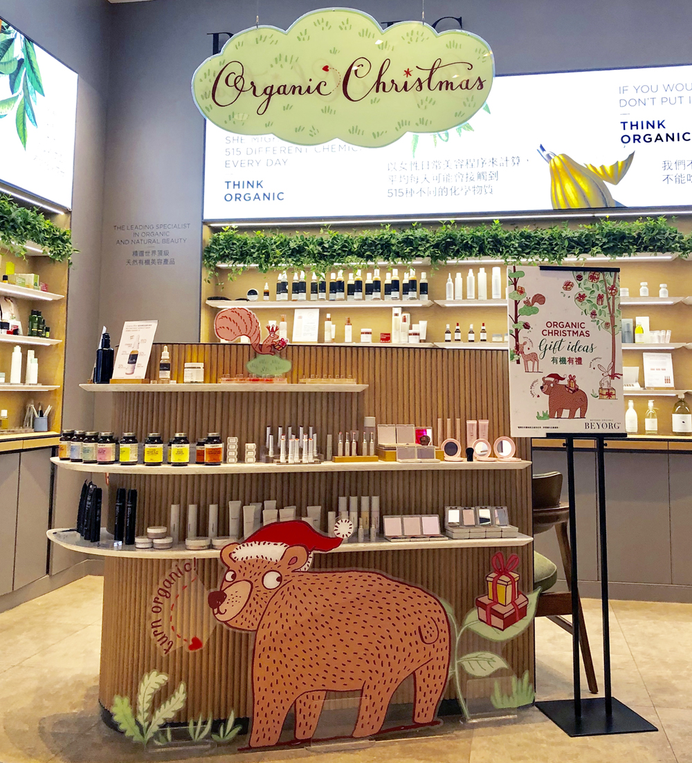 organic christmas display 1.jpg