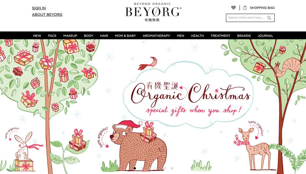Beyorg xmaswebsite.jpg