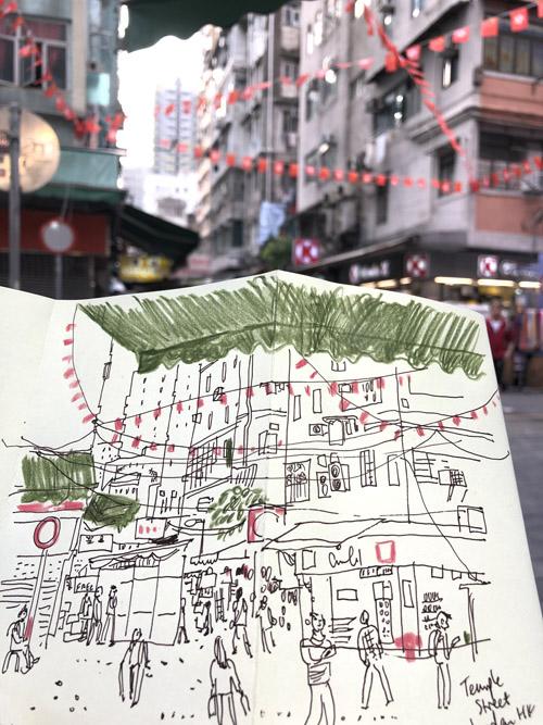 temple street .jpg