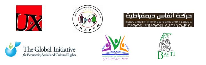 Logos-communiqué-de-presse-Maroc-14.04.201.png