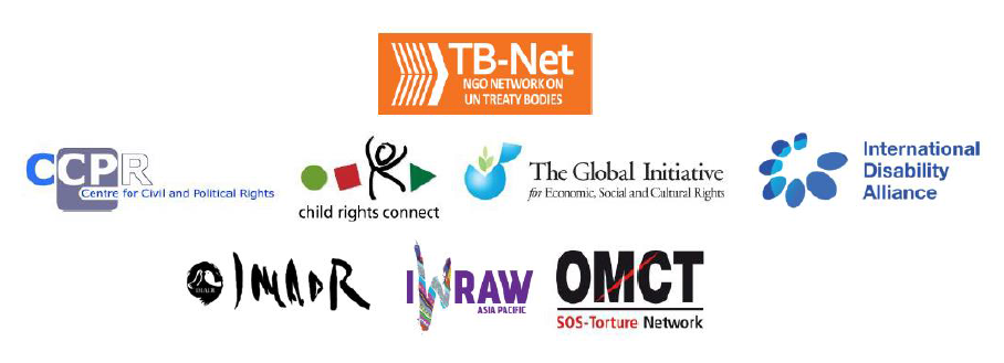 Logos-for-TB-Net-Statement.png