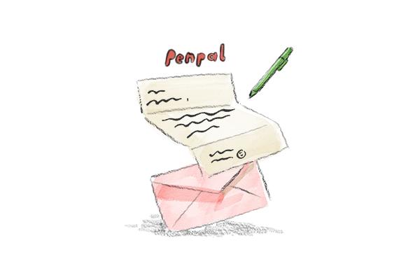 gift_penpal.png