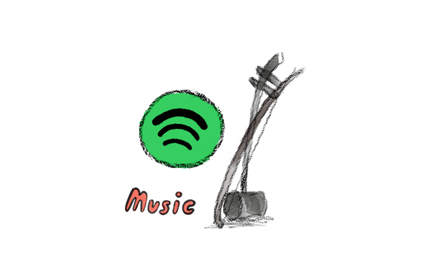 gifts_music.jpg