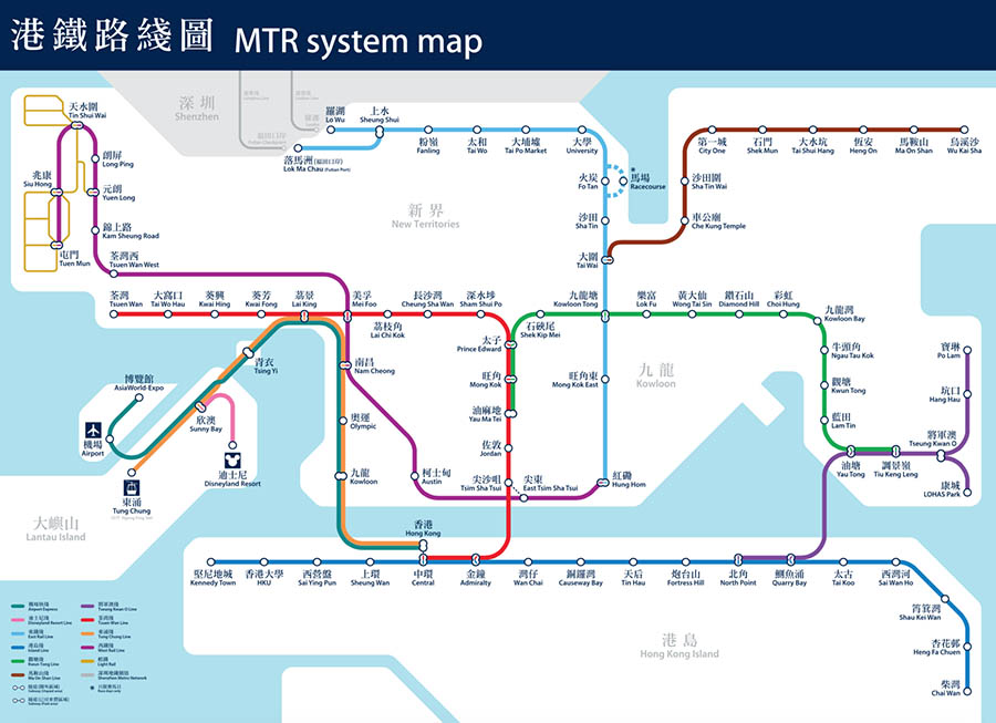 Hong Kong MRT transportation map