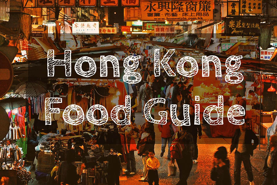 Hong-Kong-food-guide.jpg