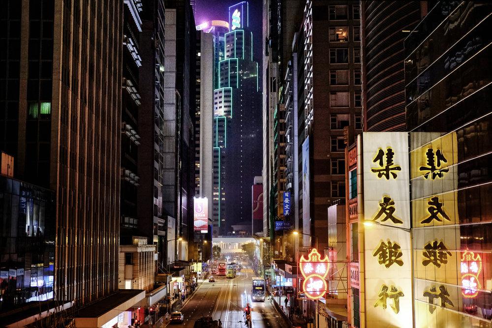 blade-runner-hk.jpg
