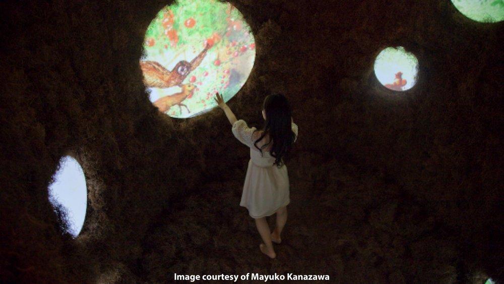 時の間 c/w Mayuko Kanazawa