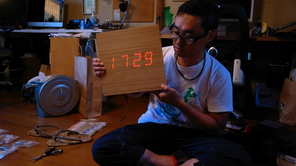The Wall Clock c/w Unit 3s Design