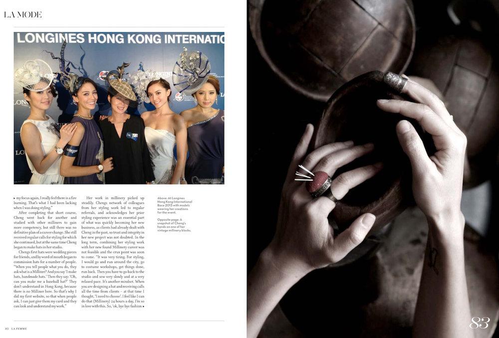 La Femme HK