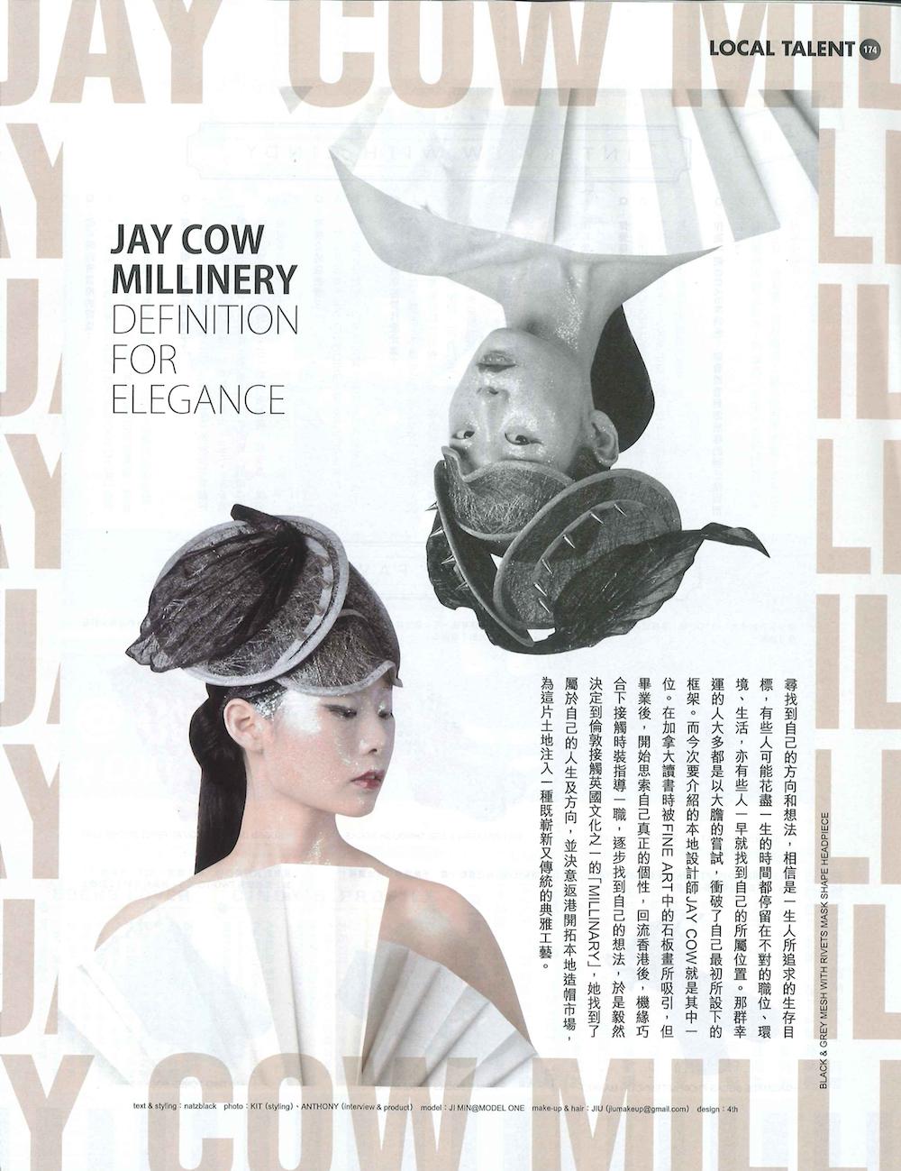 Milk Magazine, HK