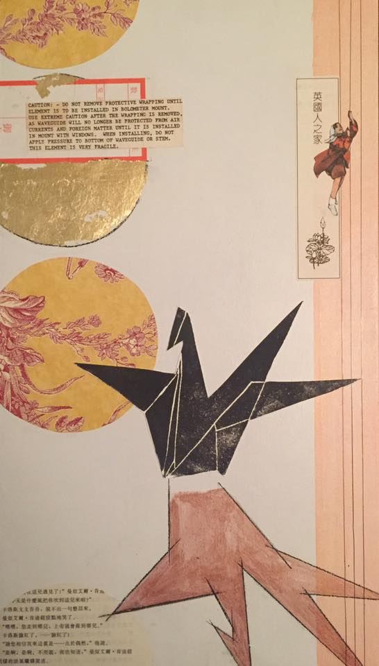 Highwire, Collage with gold leaf and block print on wood.   $200