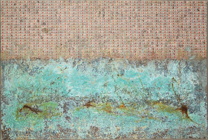 Rising Tide of Consciousness,   Paul Seftel , 2009