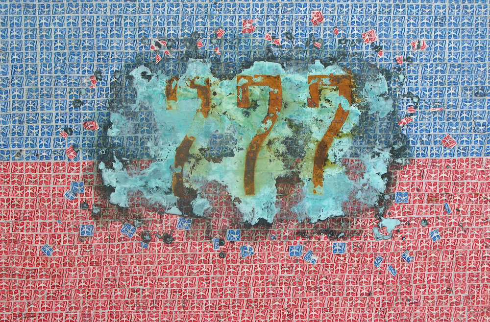 "Featured BAC Registered Work:   ""Political Mirage and the American Dream"" (2009)    24x36""    1000 canceled 1958 -1960 7 cent stamps of red and blue B52 bombers, metal pigment, patina and polymer on canvas."