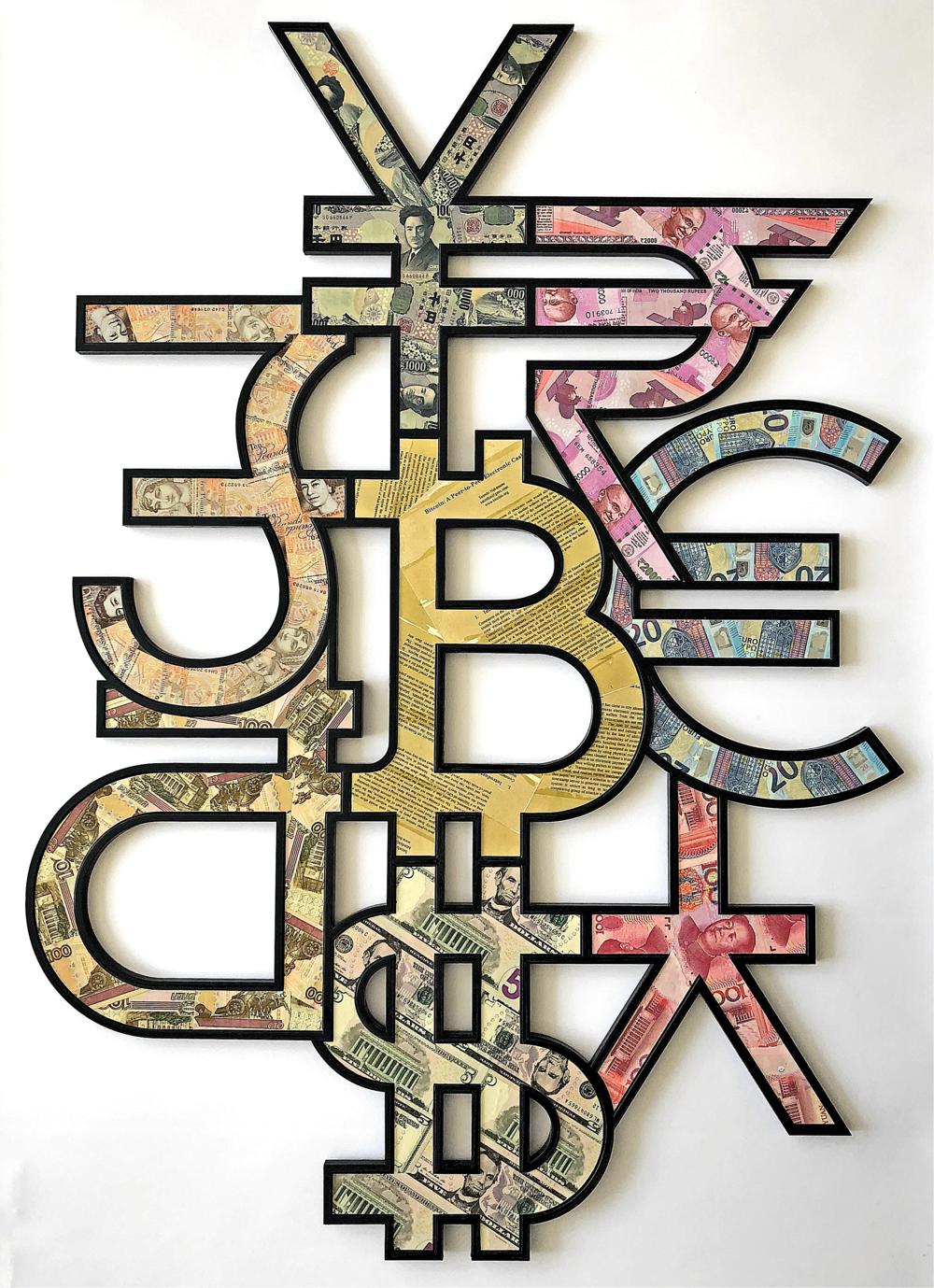 cryptograffiti -