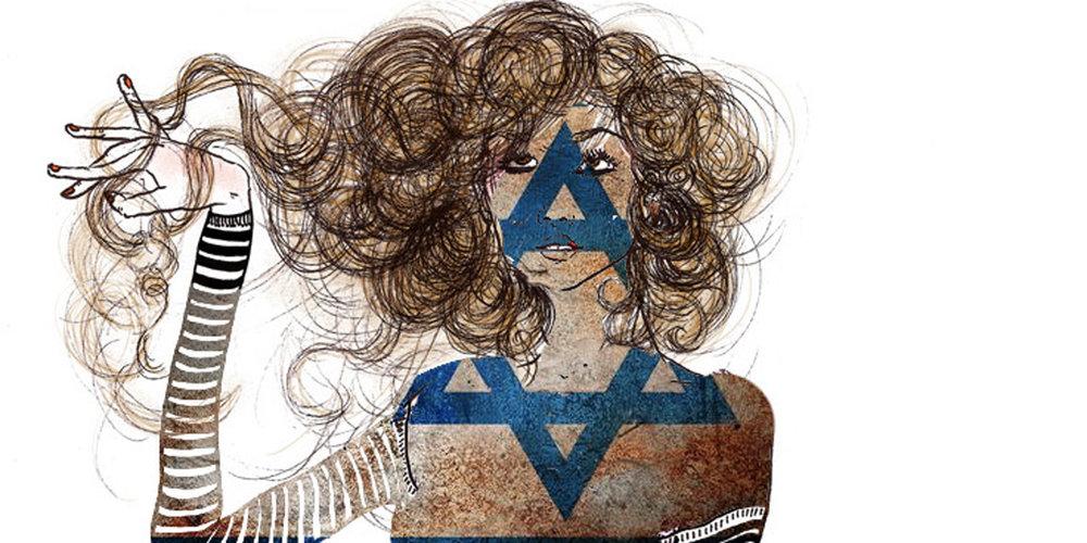 half-a-jew.jpg