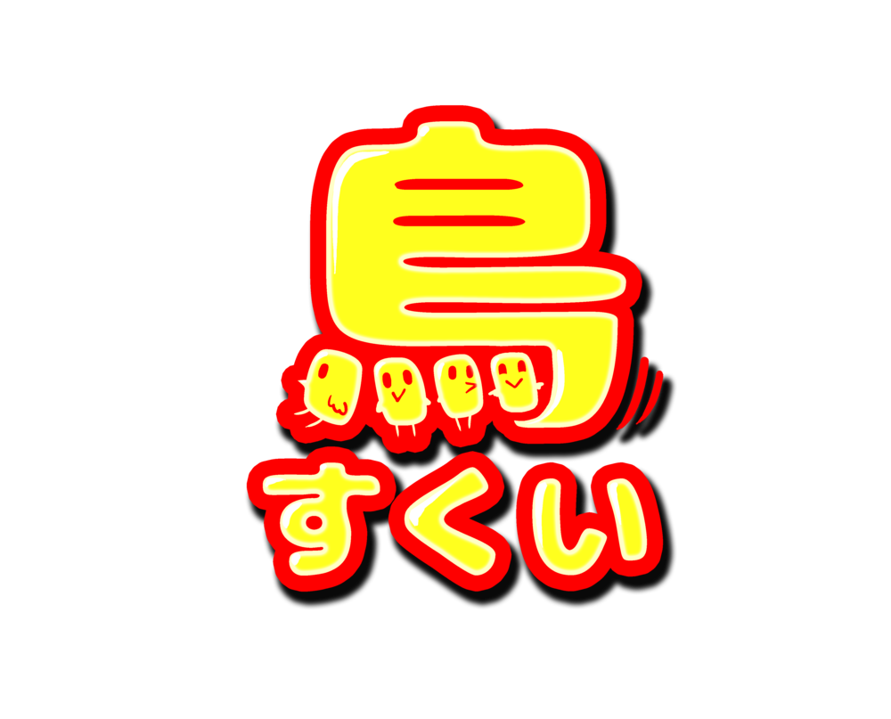 Japanese Title