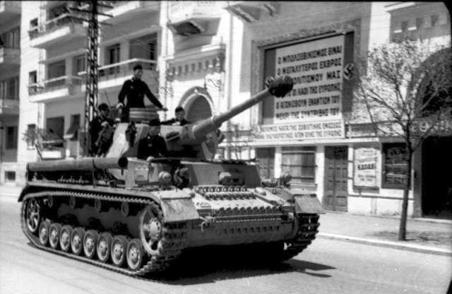 Tank-Greece.jpg