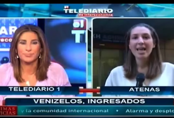 WATCH HERE  (SPANISH w/ENGLISH SUBTITLES)  Ellie Ismailidou joins national Spanish TV network Intereconomía as a correspondent from Athens, Greece, to talk about the Greek Prime Minister's decision to hold a referendum on the new loan agreed upon at the European summit in Brussels.