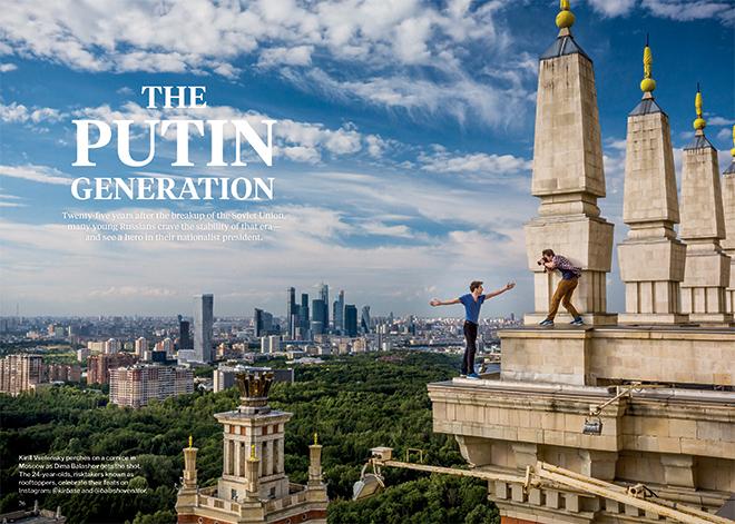 PutinGeneration_NGM_1612_OpeningPage.1