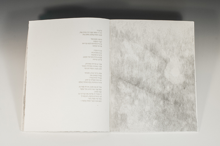 Footprints-0913.jpg
