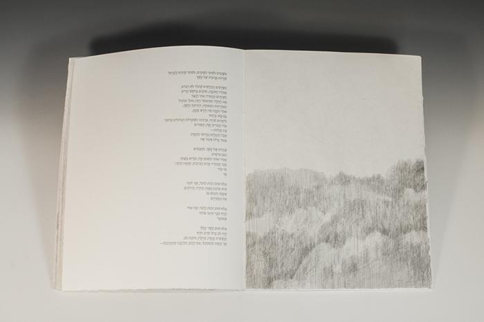 Footprints-0921.jpg