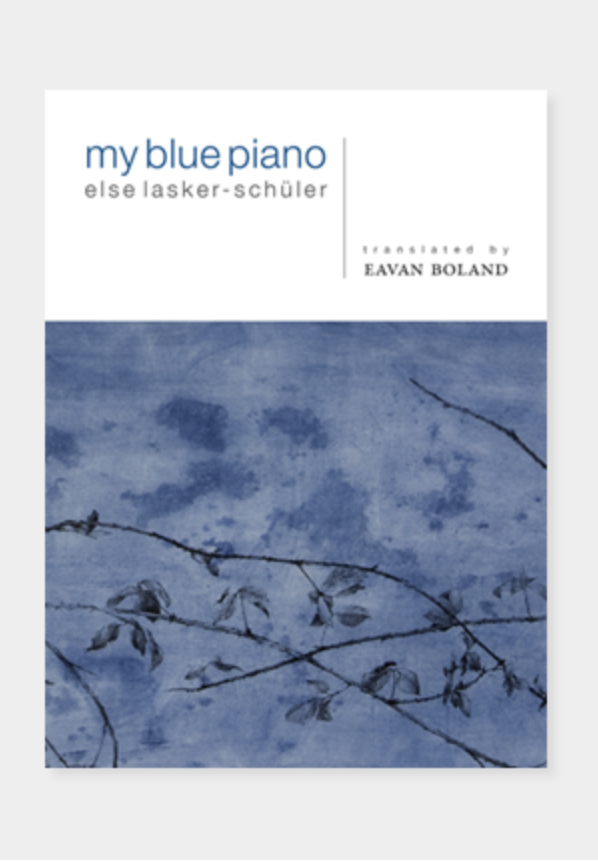my-blue-piano.png