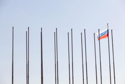 Rusko.jpg