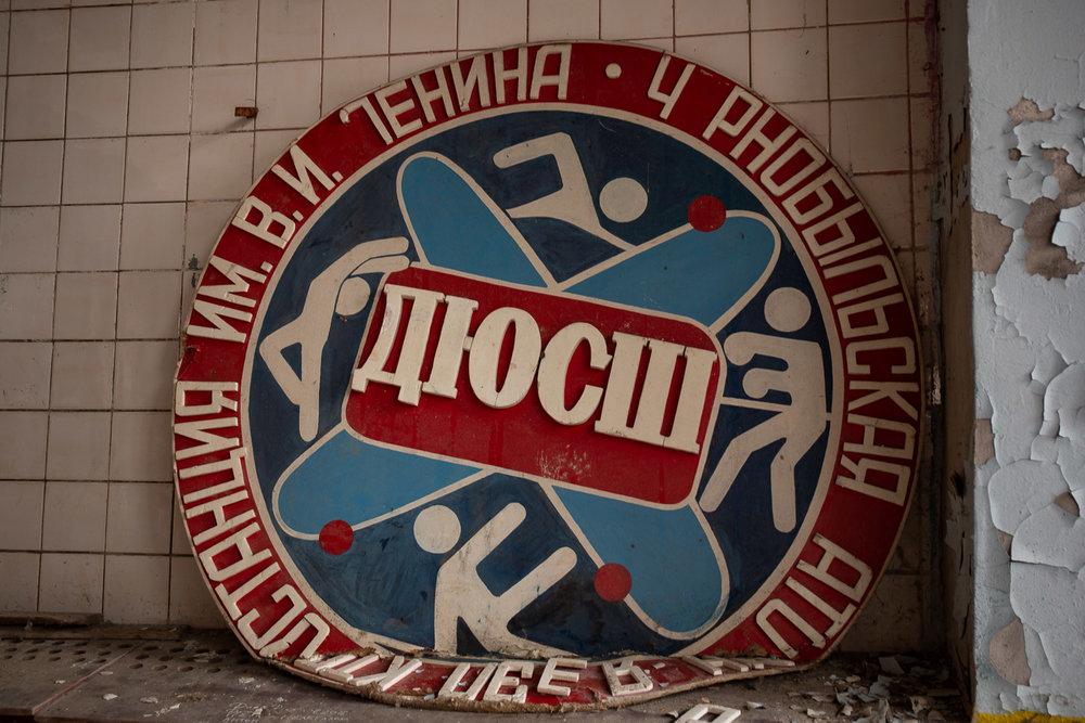 Pripyat Swim Team