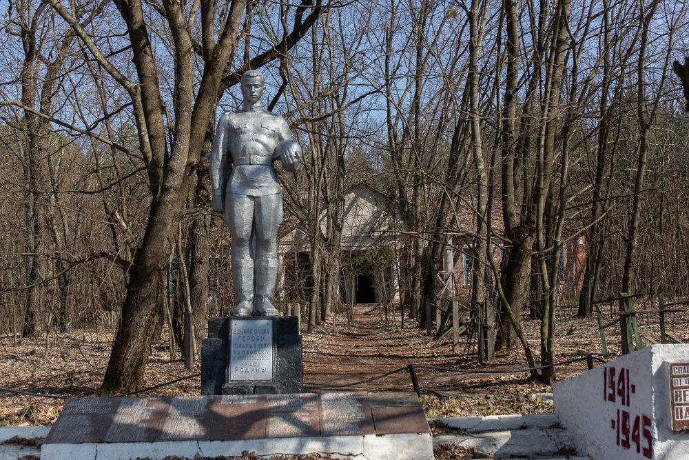 Kopachi War memorial