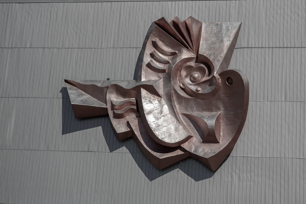 Dove and atom on side of Chernobyl nuclear power plant
