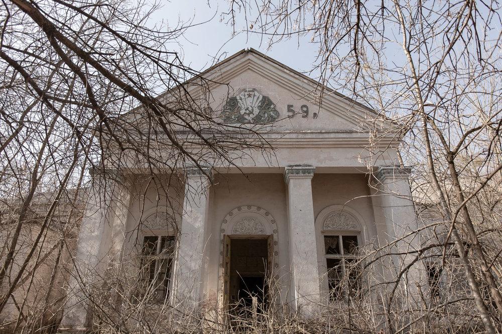 Palace of Culture in Zalissya