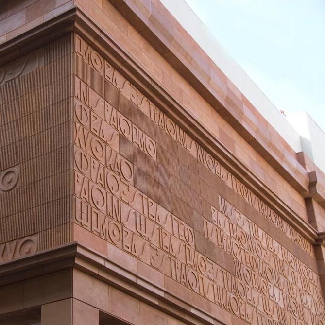 ....Greek National Theatre..ΕΘΝΙΚΟ ΘΕΑΤΡΟ ΣΤΗΝ ΑΘΗΝΑ.... -