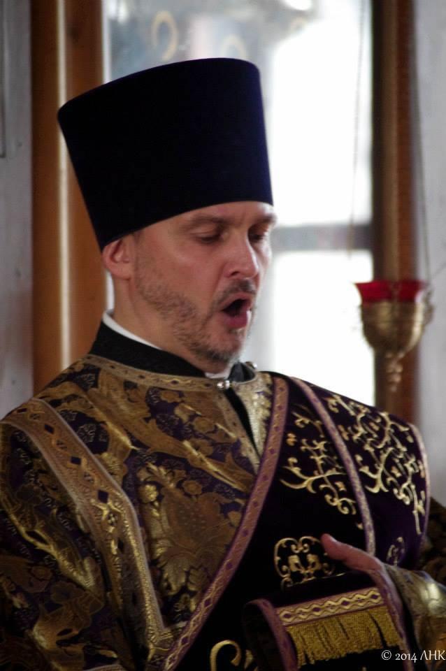 Protodeacon Vadim Gan