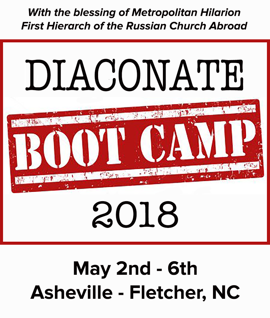 Diaconate Boot Camp 2018 AD.png