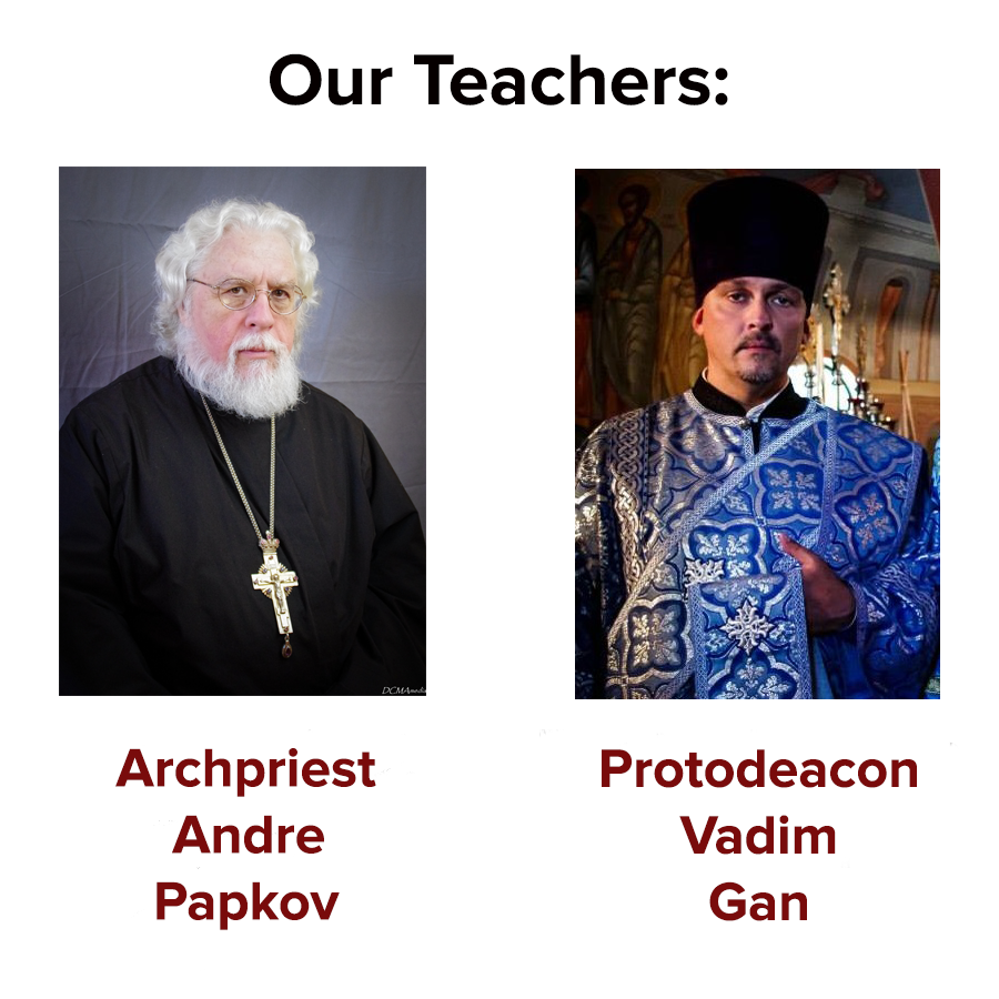 Teachers.png