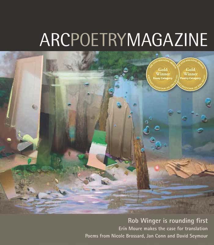 arc-70-cover.jpg
