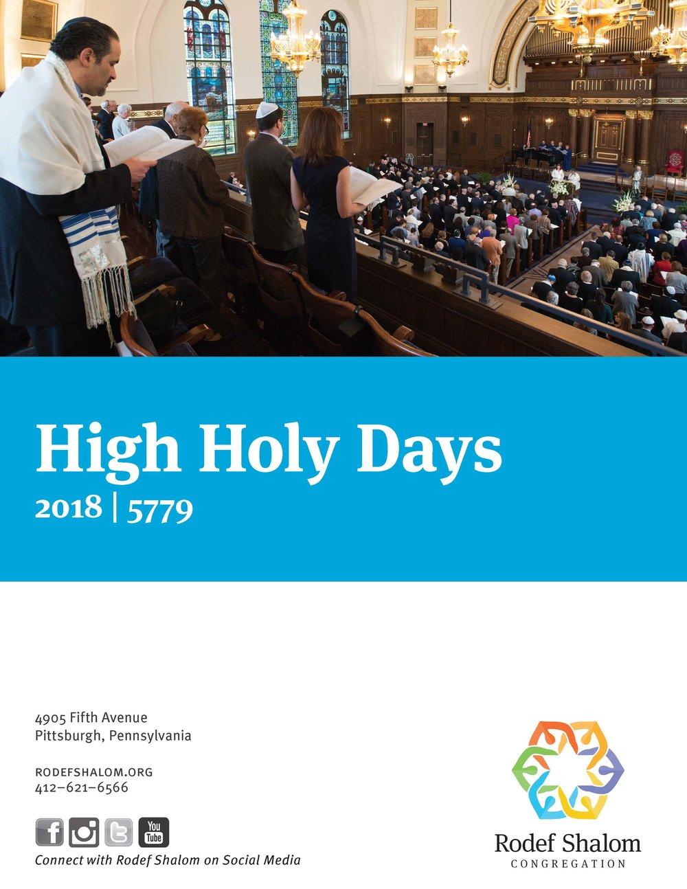 2018 HHD Magazine_Page_01.jpg