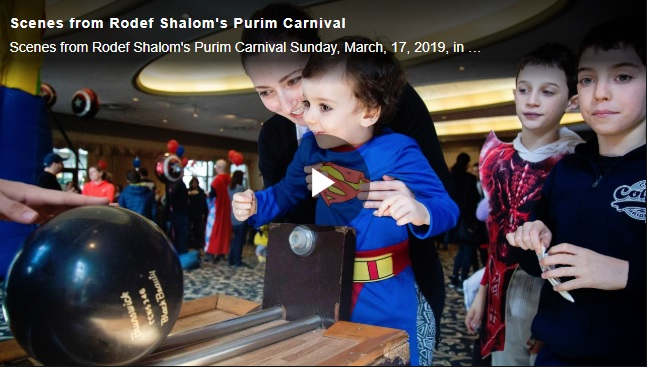 Click here to view the video from our March 17 Purim Carnival!
