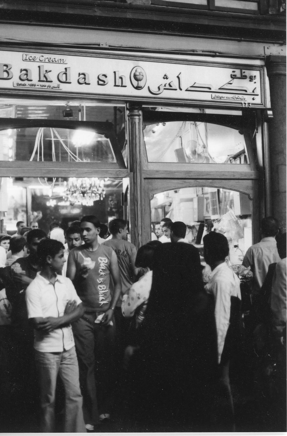 Bakdash ice cream parlor, Damascus, Syria, probably 2004. (I'm not sure why the tones are different in this one. I don't remember scanning it differently or doing anything to it in Lightroom.)