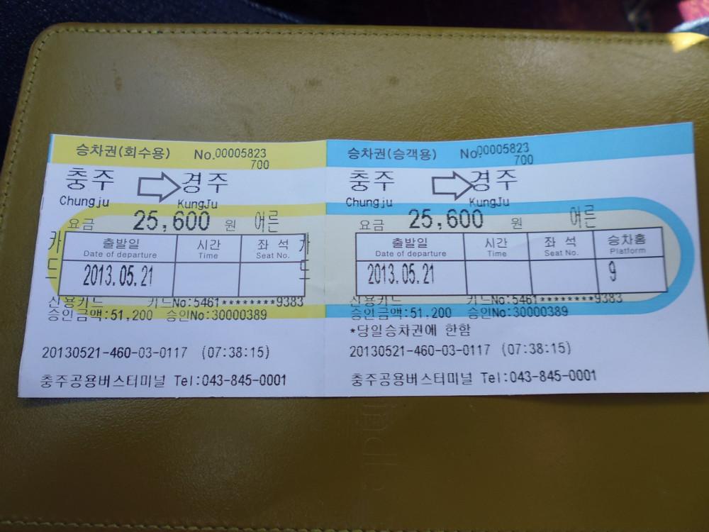 32-Bus-Ticket.jpg