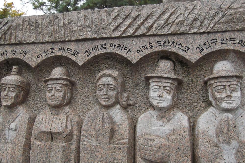 Memorial-Sculpture.jpg